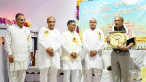 Saugat & Shawl to Chief Guest Prof Dr Ajay Astputre